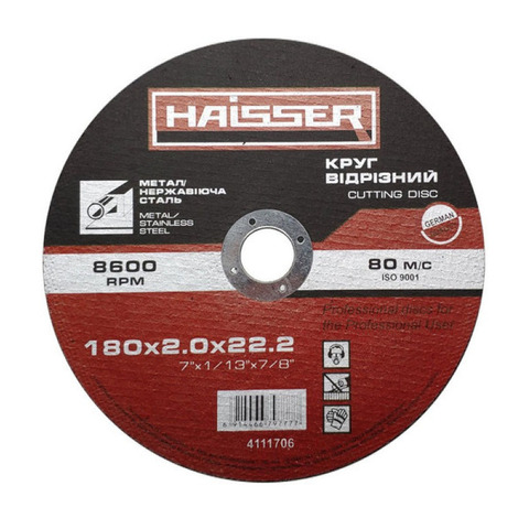 Круг отрезной по металлу Haisser