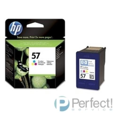HP C6657AE Картридж №57, Color {DJ 5550/5150/5652/7150/7350/7550/7260/2110/2210/oj 6110, Color (17ml)}