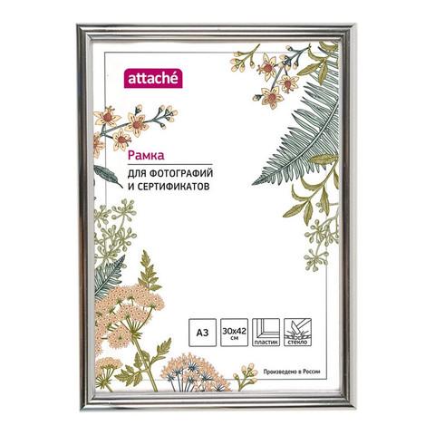 Рамка пластиковая Attache 30х40 (А3) Стекло Серебро (глянец)