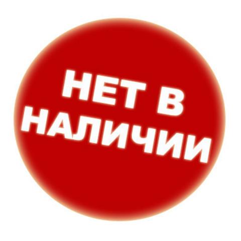 Гель для купирования гипогликемии «Декстро 4» 2ХE