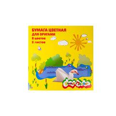 Бумага цветная для оригами Каляка-Маляка 195х195 мм, 8 цветов 8 листов, 80 г/м2 в папке/БЦОКМ08