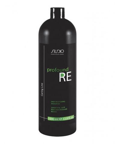 Шампунь для восстановления волос «Profound Re», 1000 мл
