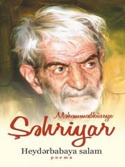 Heydər Babaya Salam