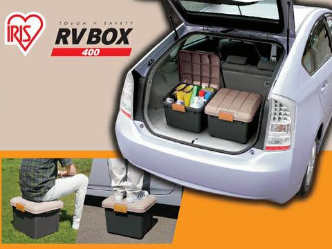 Экспедиционный ящик IRIS RV Box 400, в багажнике машины.