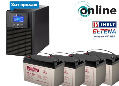 Комплект ELTENA E2000LT+GP 12-100