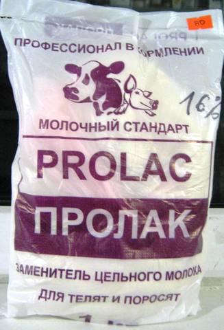 Заменитель цельного молока Пролак 16% (1кг)