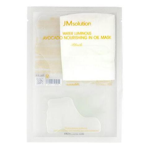 Ампульная тканевая маска с маслом авокадо JM solution Water Luminous Avocado Nourishing in Oil Mask