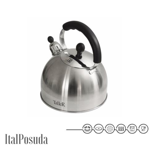 Чайник Taller TR 1344 (Брент), 3 л