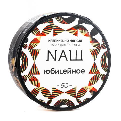 Табак НАШ (NAШ) Юбилейное Печенье 100 г