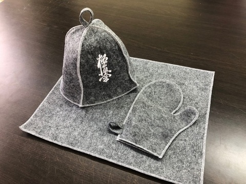 Банный комплект с символикой Киокушинкай