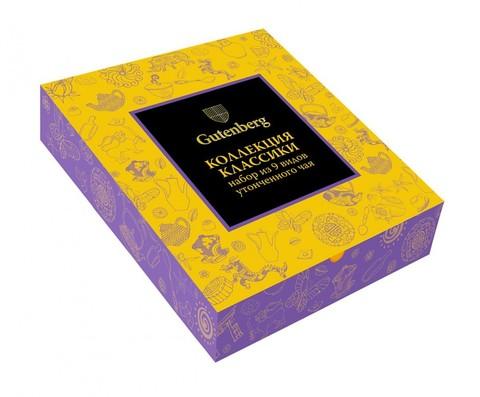 Коллекция Чайной Классики Gutenberg (PURPLE) (90 шт)