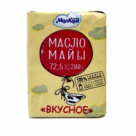 Масло сливочное ВКУСНОЕ 72,5% 200 гр Молком КАЗАХСТАН
