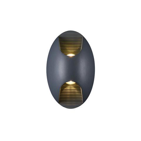 Уличный светильник Favourite 2685-2W