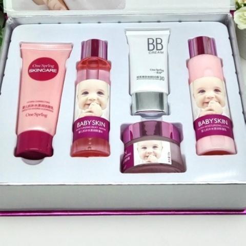 Подарочный набор BioAqua Baby Skin (5 предметов)