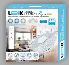 Коробка CLL Crystal 70W