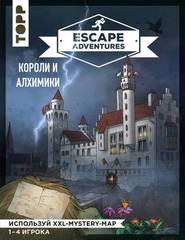 Квест. Escape Advent. Контрабандисты и первооткрыватели