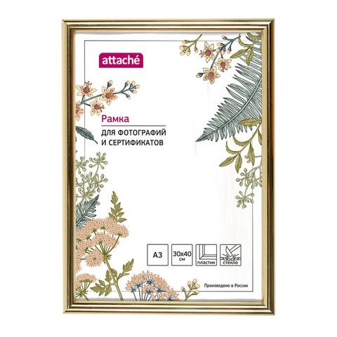 Рамка пластиковая Attache 30х40 (А3) Стекло Золотая (глянец)