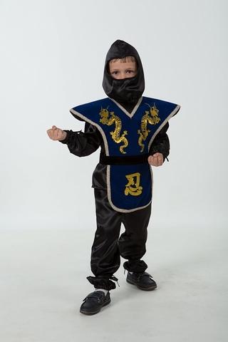 Карнавальный костюм Ниндзя синий детский