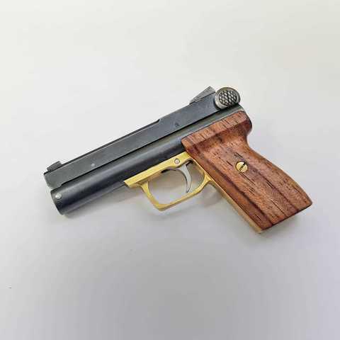 Miniature Air gun - Bergman