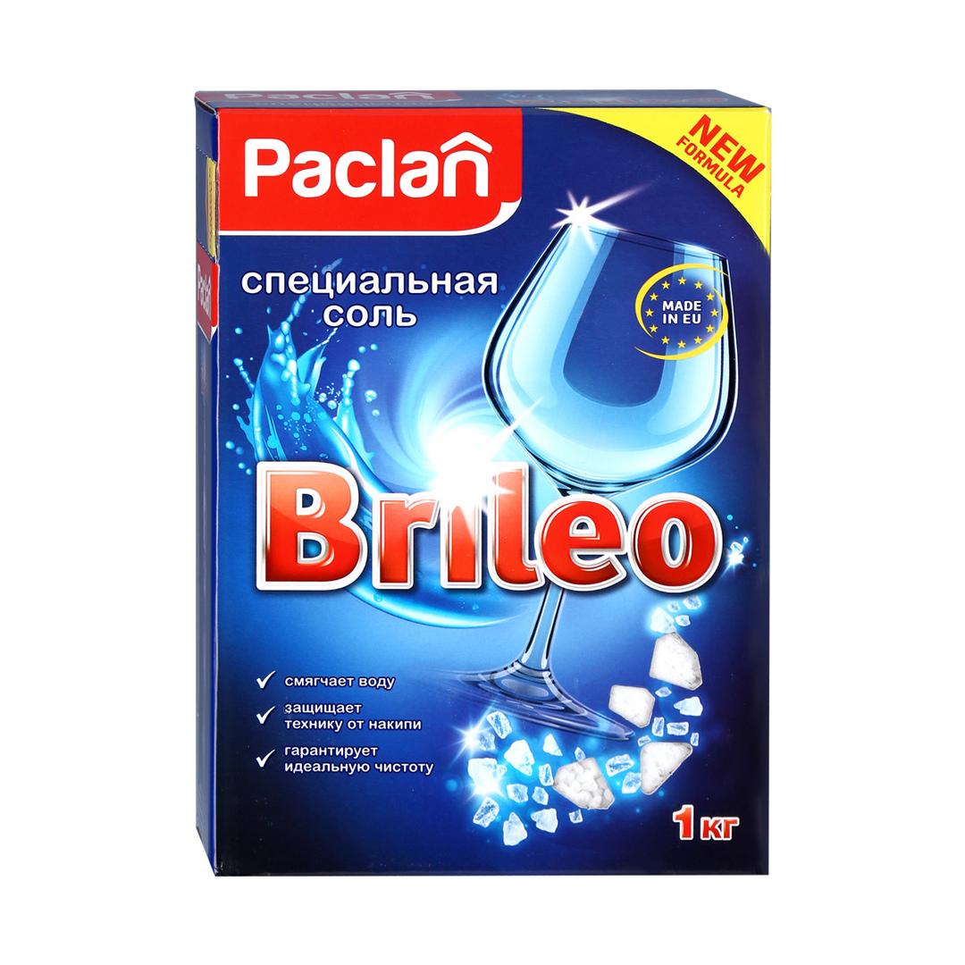 Paclan Brileo Специальная соль для посудомоченых машин 1 кг