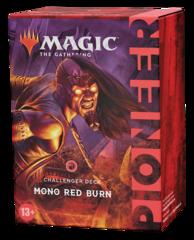 Mono-Red Burn