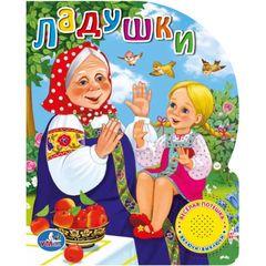 УМка Книга