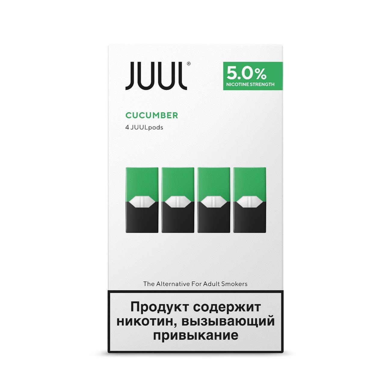 Сменный Картридж для JUUL. ДЖУЛ Огурец х4, 0,7 мл 50 мг