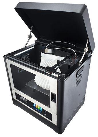 3D-принтер JGMaker A8S
