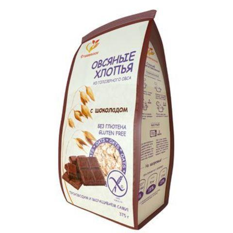 Хлопья овсяные безглютеновые с шоколадом, 375 гр. (Сташевское)