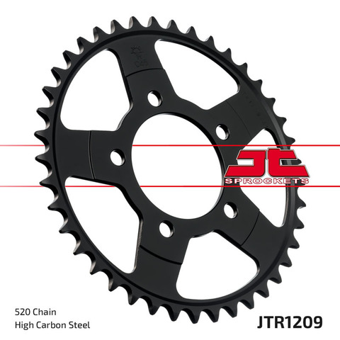 Звезда JTR1209.41