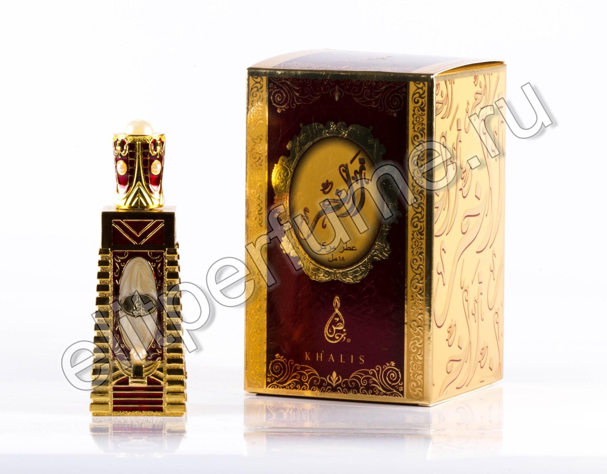 Пробник для Zakhir Захир 1 мл арабские масляные духи от Халис Khalis Perfumes