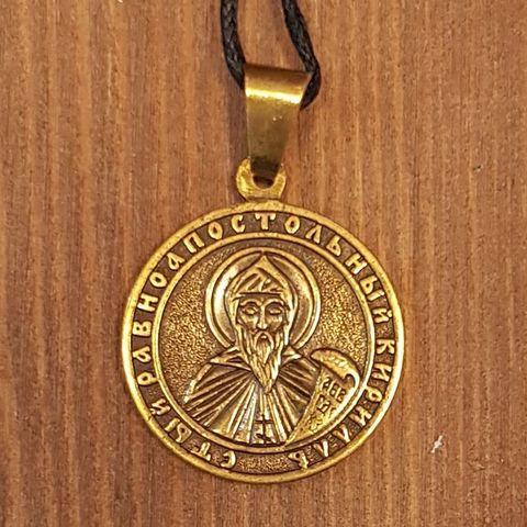 святой Кирилл именная нательная икона из бронзы кулон с молитвой