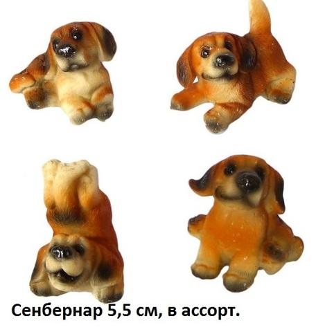 Сувенир Собака Сербернар 973063 5,5см (НИ)