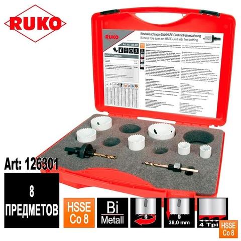 Набор коронок Bi-metall HSSE-Co8 Ruko PK1 19-57мм 8пр 126301