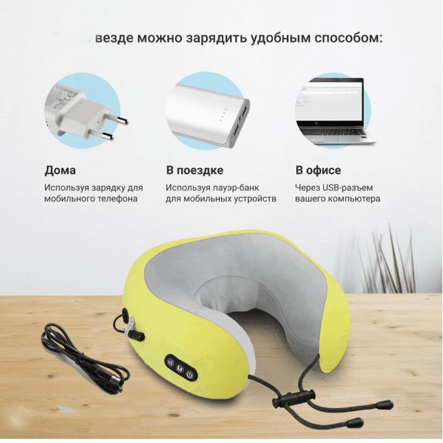 U-shaped Massage Pillow