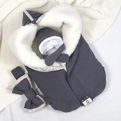 СуперМамкет. Конверт-одеяло всесезонное Мультикокон ®, Denim, мокрый асфальт вид 1