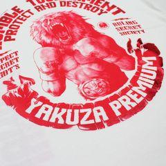 Футболка белая Yakuza Premium 3005
