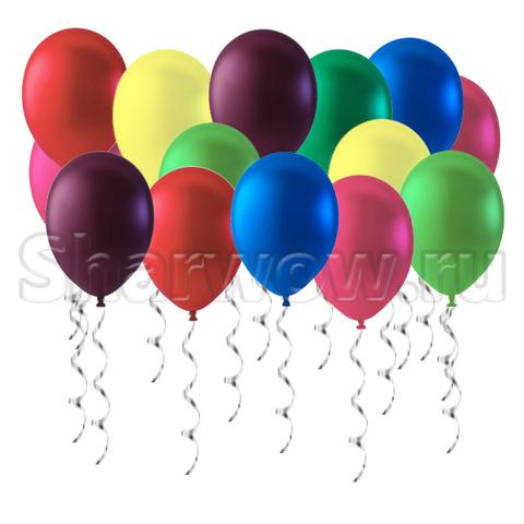 Разноцветные шары с гелием ассорти металлик и перламутр