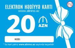 Elektron hədiyyə kartı  20 AZN
