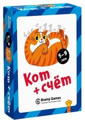 Кот + счёт. Brainy Games