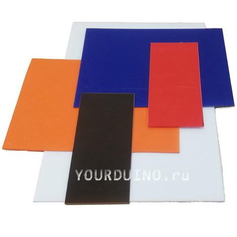 Пластина полистирола 0,3х20х30 см