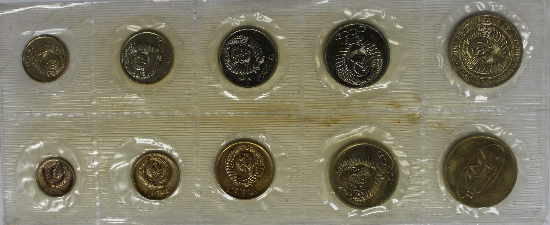 Набор регулярных монет СССР 1969 года ЛМД с жетоном (Мягкий)
