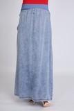 Юбка для беременных 09549 синий