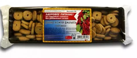 Печенье из муки амаранта Творожное без глютена 170г Авангард