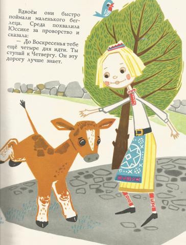 Сильви Вяльял