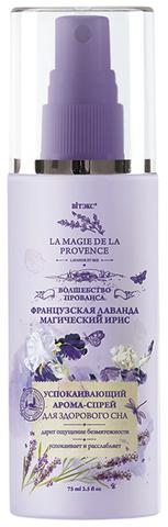 Витекс Волшебство Прованса Арома-спрей
