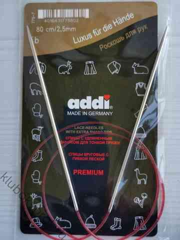 Спицы круговые ADDI LACE с удлинённым кончиком, № 2,5 80 см