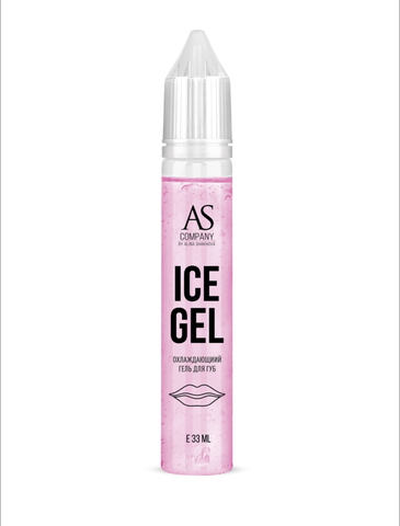 Охлаждающий гель для губ Ice gel AS company, 33 мл