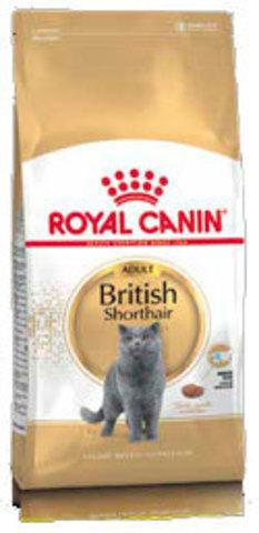 Корм для кошек британской короткошерстной породы