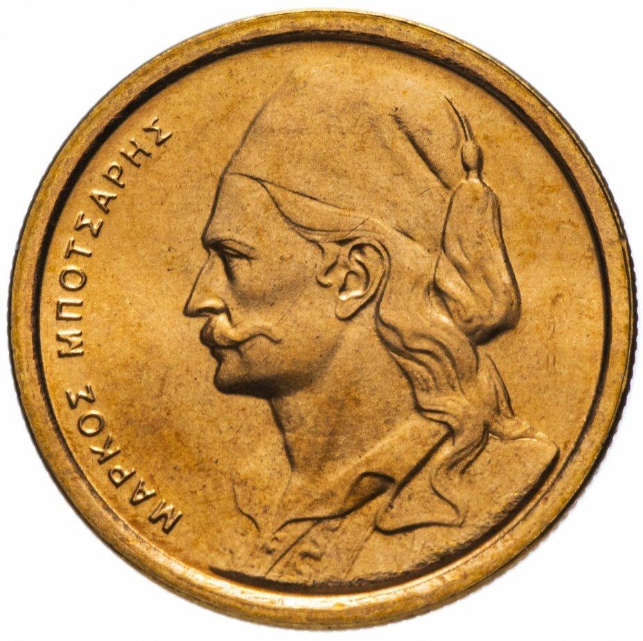 50 лепт. Греция. 1982 год. UNC